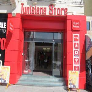 alucobond tunisie prix